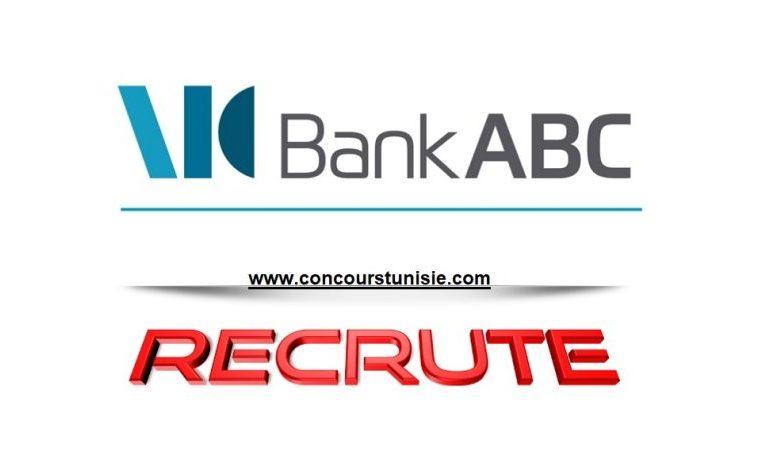 بنك ABC Bank ينتدب عديد الأعوان في عديد الإختصاصات اكثر من 500 عون